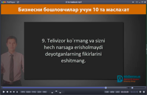 biznesni-boshlovchilar-uchun-10-ta-maslaxat